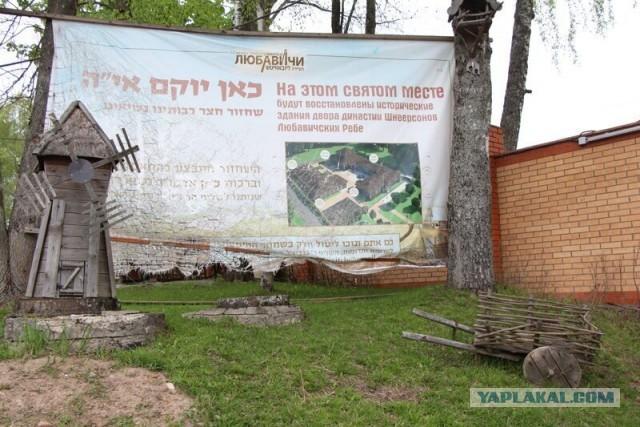 Вымирающие деревни Смоленской области. Микулино и Любавичи