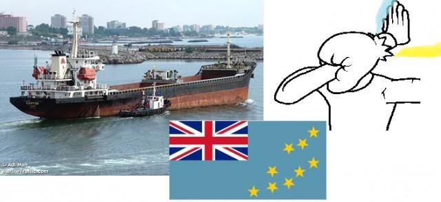Киев арестовал судно под флагом