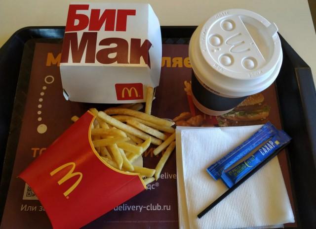 Как Макдональдс заставляет покупать больше, чем вы хотите