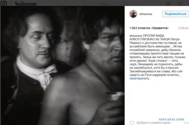 Прокуратура начала проверку нового клипа «Ленинграда»