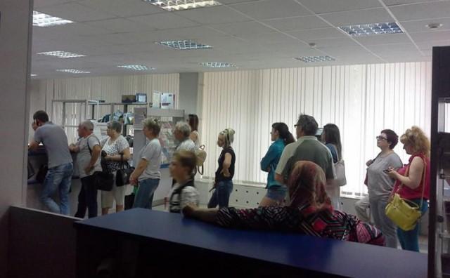 Операторы 15-го белгородского почтового отделения коллективно уволились из-за низкой зарплаты