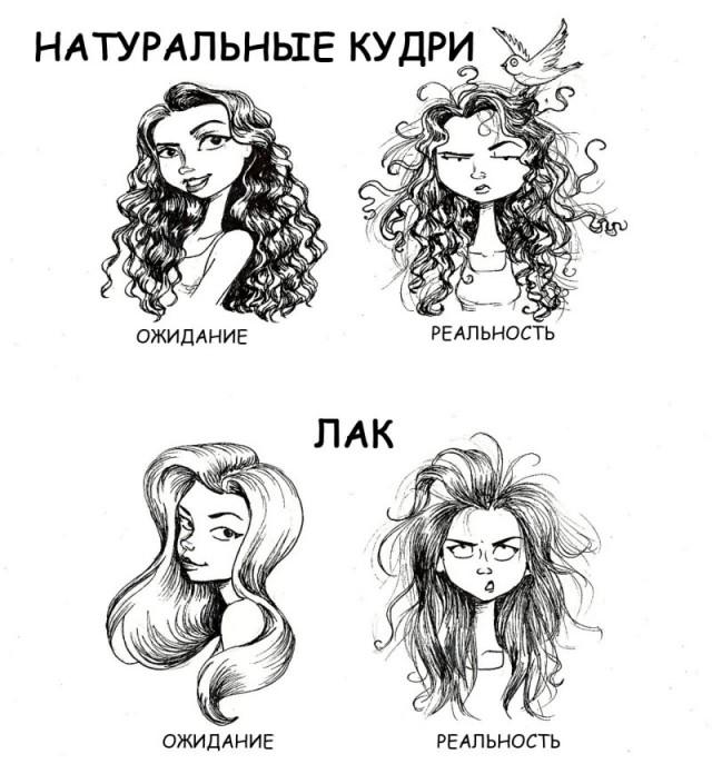 Вся правда о длинных волосах