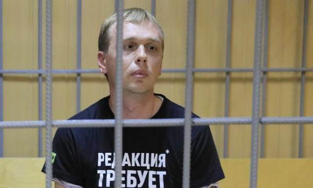 Ивана Голунова отправили под домашний арест