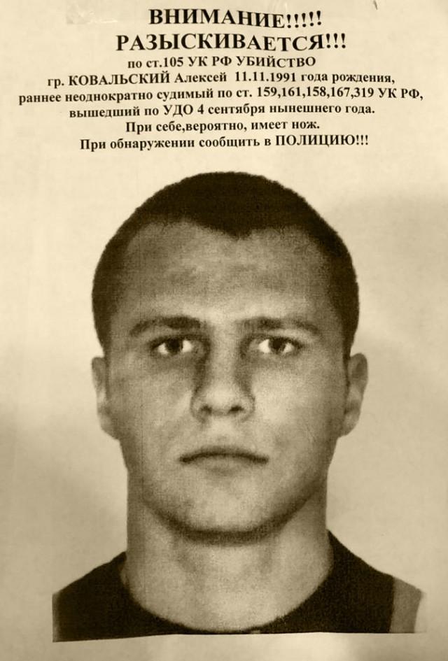 На Васильевском парень заступился за девушку и получил ножом в сердце от условно освобожденного пару недель назад
