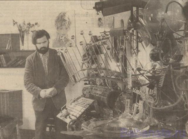Премия за изобретение машины времени в СССР