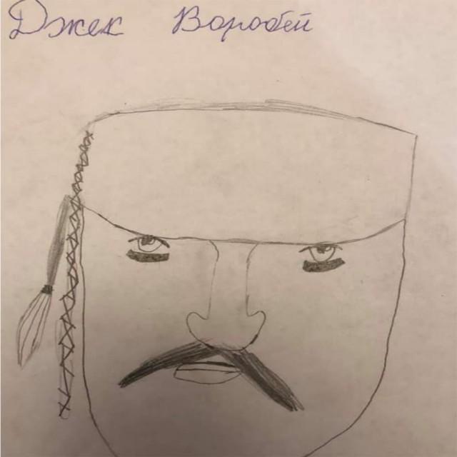 Ребёнок из Белоруссии нарисовал Джека Воробья