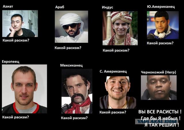 Русская с азиатом 2 фотография