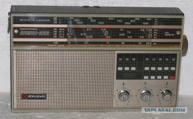 OKEAN RP-222 made in 1989