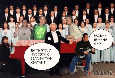 СБУ на 5 лет запретила въезд в Украину американскому актеру Стивену Сигалу, - Гитлянская - Цензор.НЕТ 7122