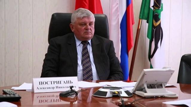 Суд изъял имущество экс-главы Клинского района Подмосковья на 9 млрд руб
