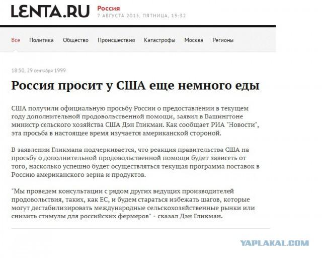 На Луганщине обнаружен тайник с боеприпасами, - МВД - Цензор.НЕТ 4577