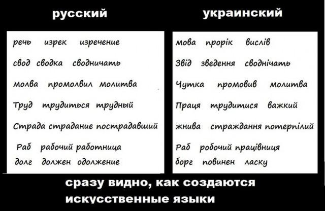 http://s00.yaplakal.com/pics/pics_preview/4/4/4/6551444.jpg