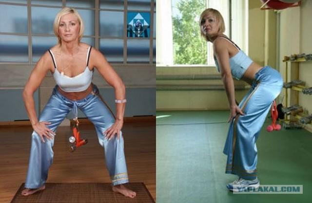 intimnaya-gimnastika-do-rodov