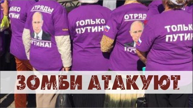 Неизвестные стравматическим оружием напали начленов движения «Отряды Путина» вКраснодаре