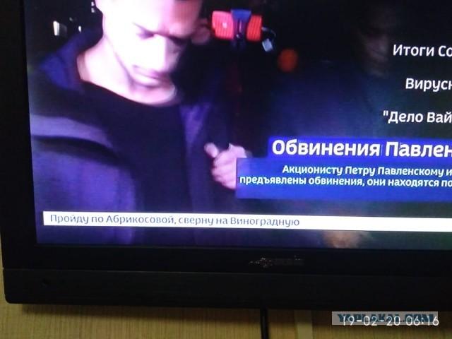 Сегодня утром Россия 24 угорала
