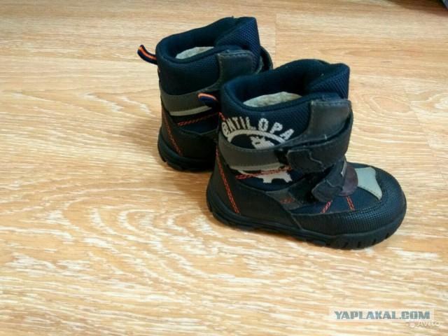 Детские зимние ботинки Antilopa 21 размер