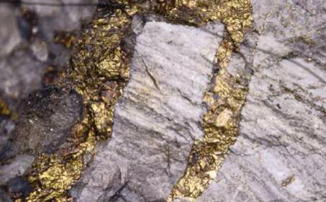 Обнаружено самое крупное золотоносное месторождение в мире