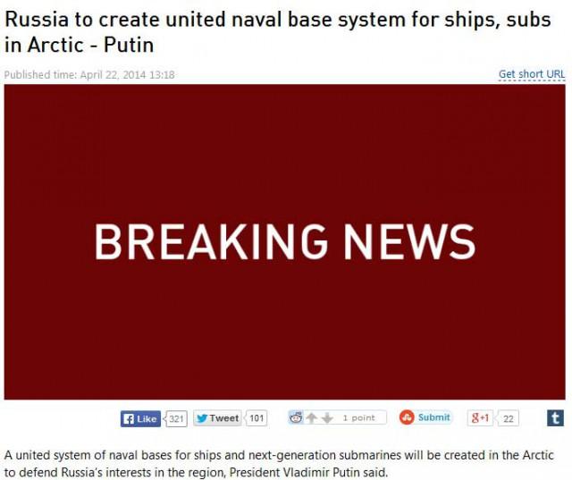 Путин заявил о создании военно-морской базы