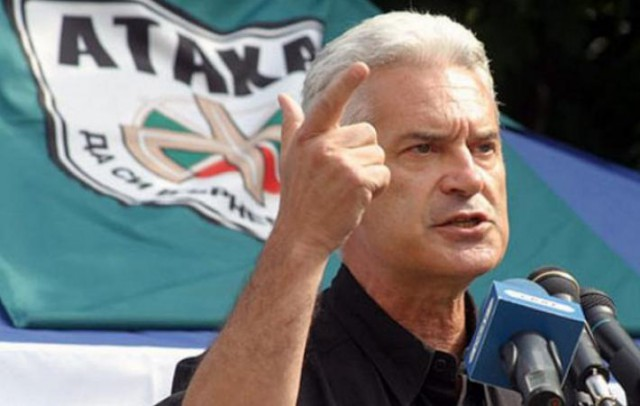 Болгария отказалась играть в «идиотские» игры.
