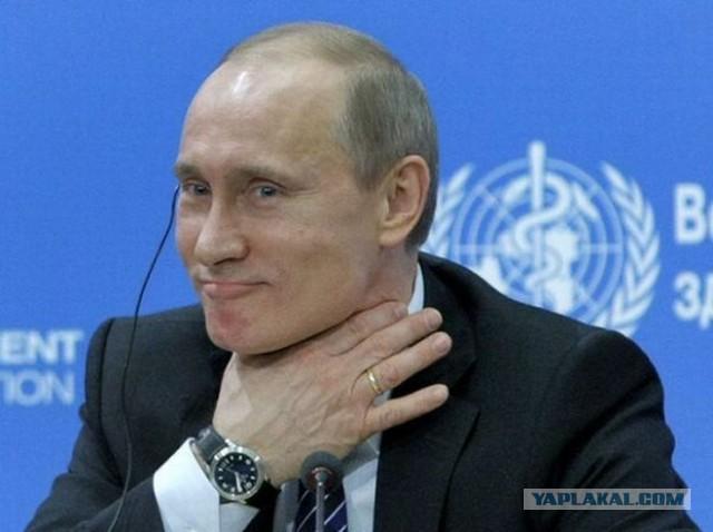 Президент России пообещал ответить на хамское отношение США