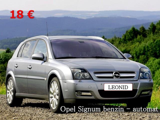 Rent Auto Болгария Бургас