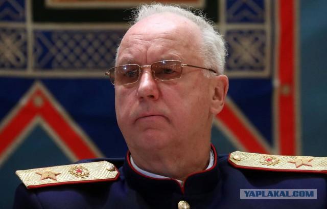 """Бастрыкин заявил, что хищениям в Роскосмосе """"конца и края не видно"""""""
