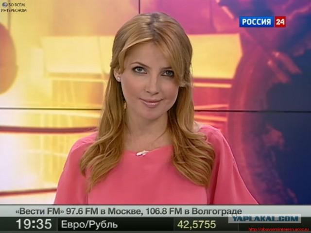 samie-seksualnie-tele-radiovedushie-rossii
