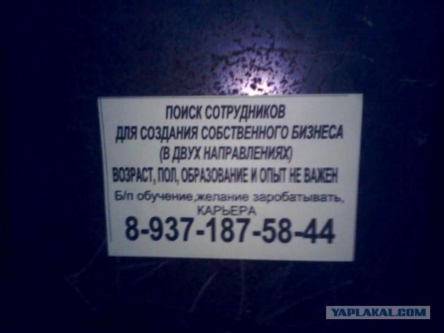 obyavleniya-barnaul-intim-uslugi