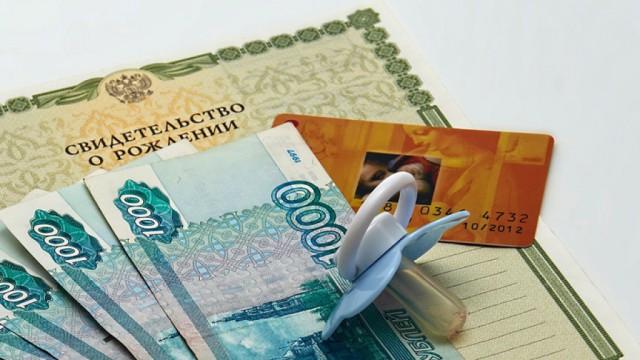 Путин анонсировал введение ежемесячных выплат на рождение первенца