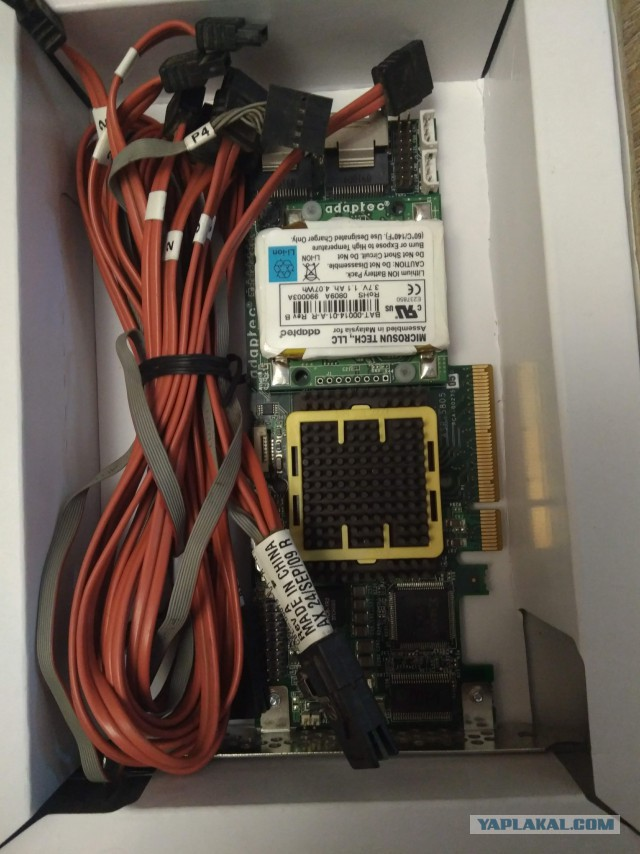 продам Контроллер Adaptec raid 5805