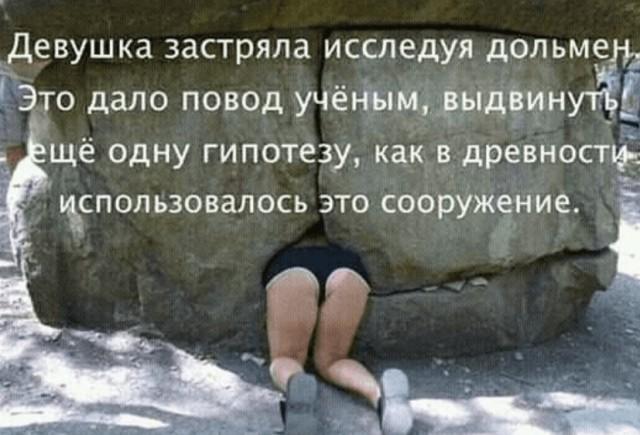 http://s00.yaplakal.com/pics/pics_preview/4/5/5/13555554.jpg