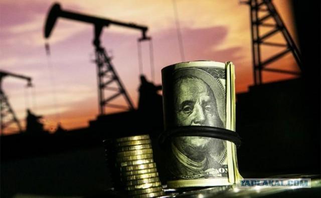Эр-Рияд объявил Кремлю разорительную для России «нефтяную» войну