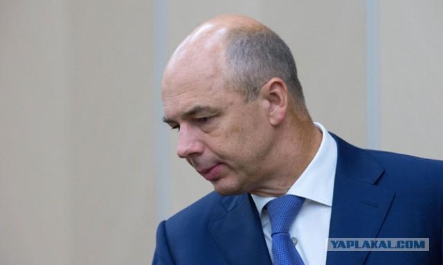 Силуанов предупредил о возможном повышении налогов