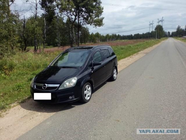 Подумываю над продажей Opel Zafira B. Смоленская обл.