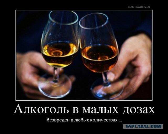 Отказ от употребления алкоголя может стать причиной преждевременной смерти.