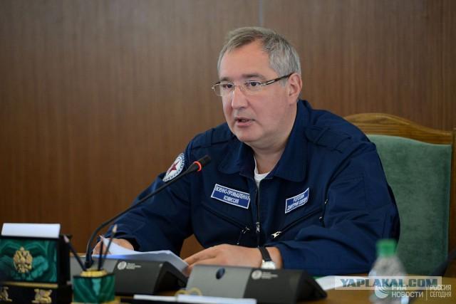 Ситуация накаляется - Рогозину практически окончательно запретили въезд в США