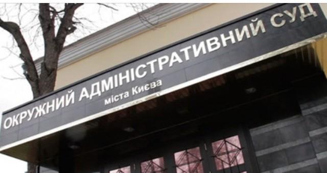 Суд Киева открыл дело о запрете выезда с Украины Порошенко, Парубия и Гройсмана