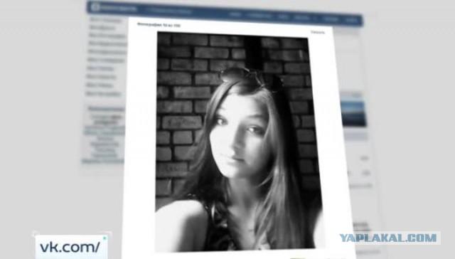 Задержана девушка, устроившая жестокое избиение