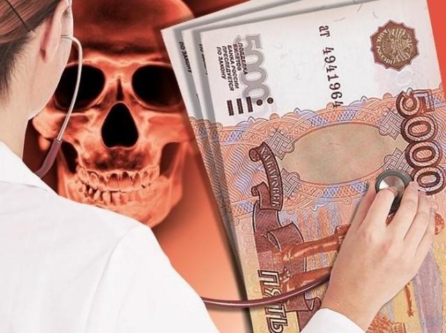 Родным умерших пациентов петербургской больницы предлагали взятки за диагноз COVID-19