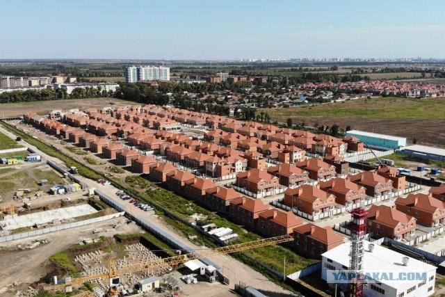 Переезд из Сибири и ДВ в Краснодар: все минусы и плюсы