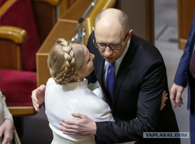 Яценюк обвинил Тимошенко в секс-домогательствах