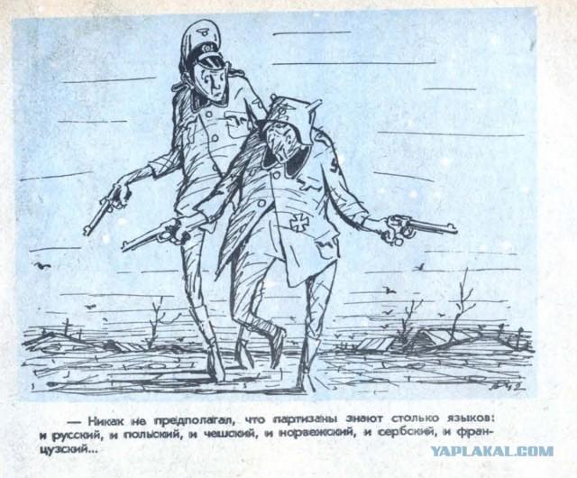 """Карикатуры из журнала """"Крокодил"""" времен Великой Отечественной Войны"""