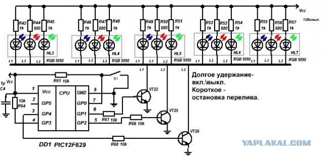 Nixie clock: ламповые часы на индикаторах ИН-14 RGB