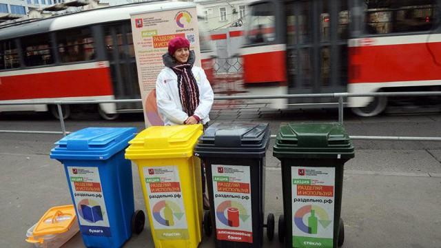 Минприроды анонсировала возможный отказ от мусоропроводов в российских домах