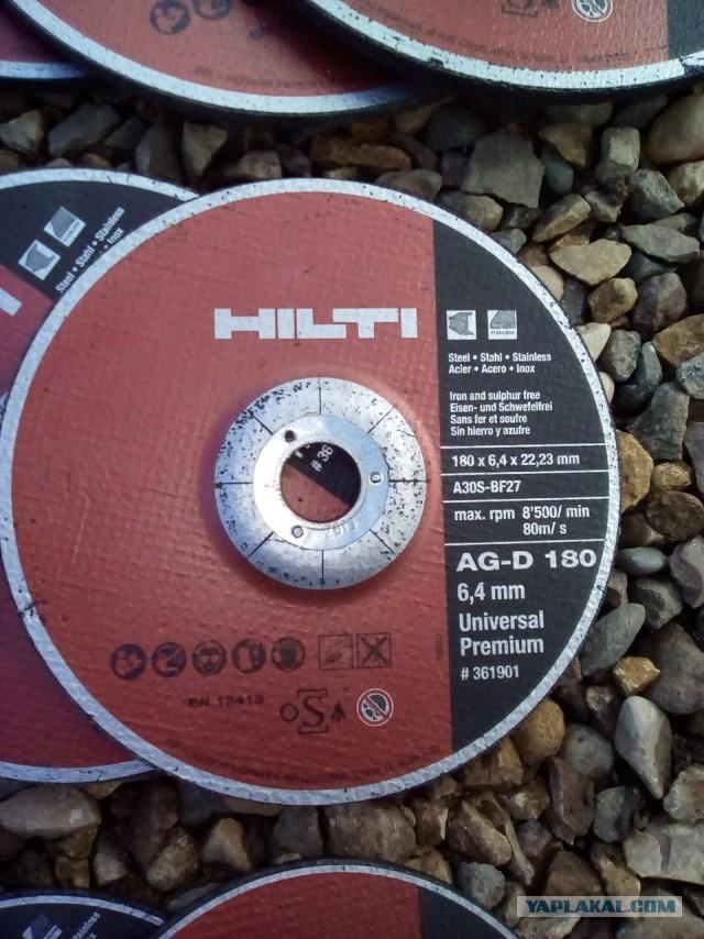 Продам шлифовальные диски Hilti 180 мм за 1/6 цены