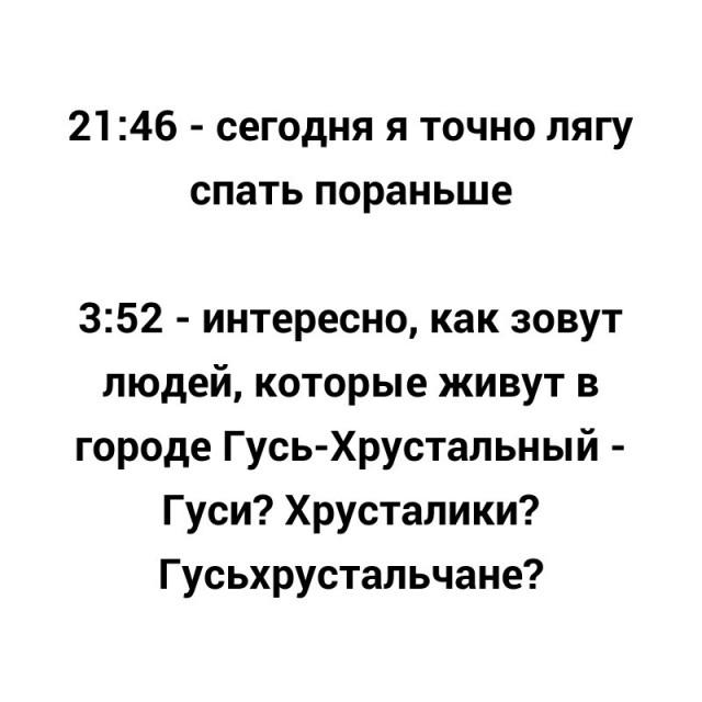 Свинегрет: картинки, надписи и прочее на 26.05 или №25