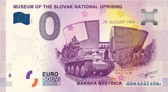 Есть тут ЯПовцы из Словакии? куплю 0 евро за 10 евро  пересыл