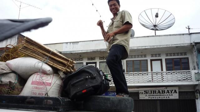 Суматра