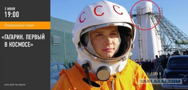 Фильм про Гагарина: скоро на экранах