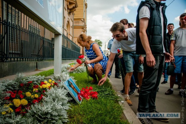 Москва протестует против нарушений прав человека